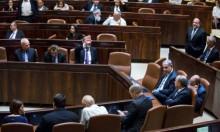 استطلاع: أغلبية تتحفظ من تغلب يهودية الدولة على ديمقراطيتها
