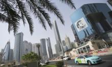 """قطر تنسحب من """"أوبك"""" اعتبارا من الشهر المقبل"""