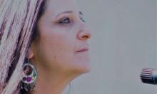 حِدا الشّام... ليارا أيّوب   ريم تلحمي