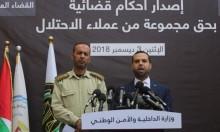 غزة: الحكم بإعدام 6 أشخاص بتهمة التخابر بينهم امرأة من الداخل