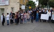 وقفة احتجاجية ضد العنف لموظفي وأطباء مستشفى الناصرة الإنجليزي
