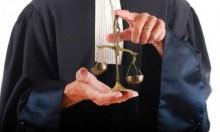 تسهيلات تنجح 150 ممتحنا في التأهيل لنقابة المحامين