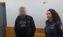 الجش: اعتقال قاصر بشبهة التورط بجريمة قتل يارا أيوب