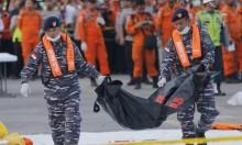 إندونيسيا: مقتل 31 عامل بناء في هجمات بمقاطعة بابوا