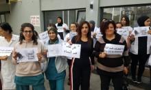 الناصرة: وقفة احتجاجية ضد جرائم قتل النساء