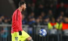 ميسي يغيب عن تدريب برشلونة