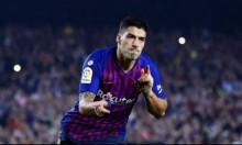 تقارير: برشلونة قد يفقد سواريز في الديربي