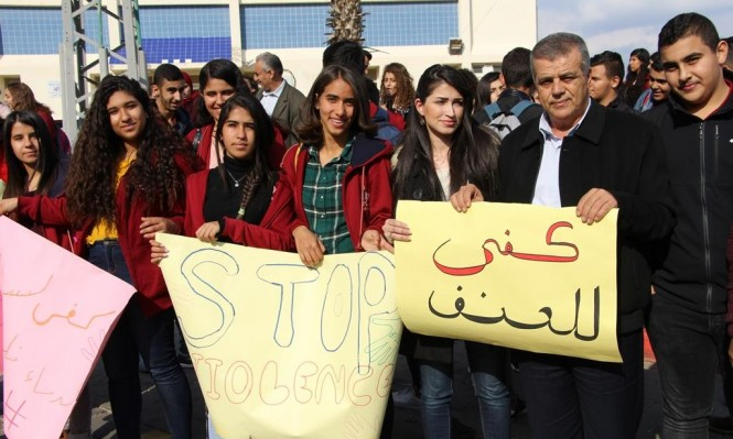 البعينة نجيدات: وقفة احتجاجية ضد العنف