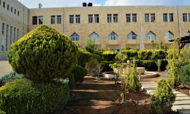 إسرائيل تتراجع عن الاعتراف بشهادة جامعة القدس