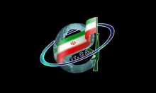 دراسة: إيران قادرة على تشويش صناعة القرار في إسرائيل