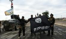 """فتح تحقيقات أممية بانتهاكات """"داعش"""" في العراق"""
