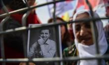 محكمة تركية تثبت سجن المعارض الكردي دميرتاش