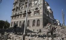 الوفود تصل السويد واستعدادات لمفاوضات إنهاء حرب اليمن