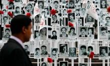 """""""العفو الدولية"""" تُطالب إيران الاعتراف بإعدام آلاف المعارضين عام 1988"""
