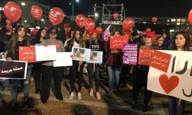 تل أبيب:  مظاهرة احتجاجا على العنف ضد النساء