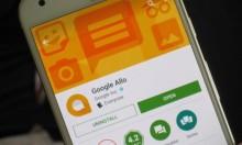 """تطبيق آخر لـ""""جوجل"""" إلى الفشل.. إنهاء  Allo آذار المقبل"""