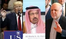 """تصريحات سعودية وإيرانية تأكيدًا لاستقلالية """"أوبك"""" عن الولايات المتحدة"""