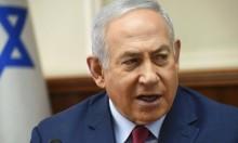 نتنياهو: بحوزة حزب الله عشرات معدودة من الصواريخ الدقيقة