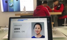 """كندا تعتقل المديرة المالية لـ""""هواوي""""الصينية وتدرس تسليمها لواشنطن"""