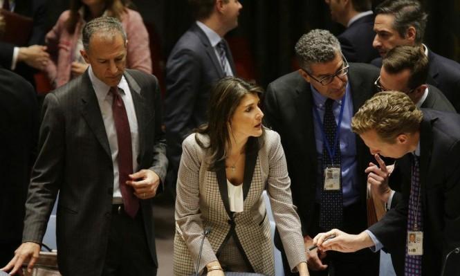 سعي أميركي لتمرير مشروع قرار بالأمم المتحدة يدين حماس