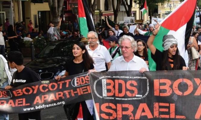 الاتحاد الأوروبي يرفض شمل مناهضة إسرائيل والصهيونية بمعاداة السامية