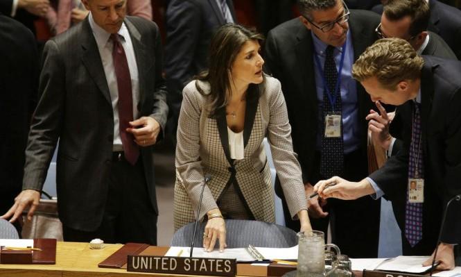 """الأمم المتحدة: فشل مشروع القرار الأميركي لإدانة """"حماس"""""""