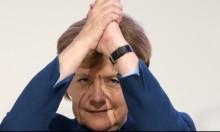 ميركل تودّع رئاسة حزبها: لا تخضعوا لسياسات الخوف