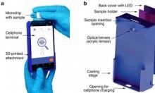 جهاز جديد يرتبط بالهاتف يمكنه الكشف عن الإيدز