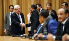المشاورات اليمنية في السويد تبحث 6 قضايا خلافية