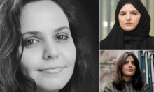 السعودية: المطالبة بالسماح بالوصول إلى ناشطات معتقلات