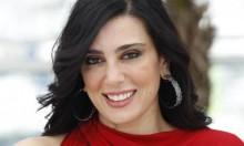 """فيلم """"كفارناحوم"""" للمخرجة اللبنانية لبكي يترشّح لـ""""غولدن غلوب"""""""