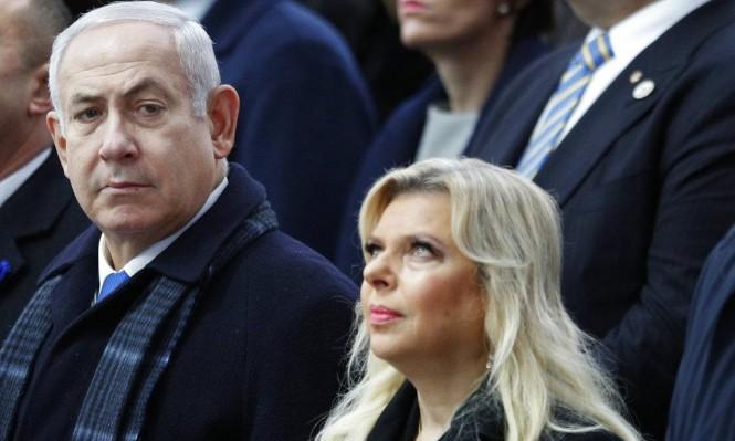 ساره نتنياهو تخضع للتحقيق بشبهة تضليل مراقب الدولة