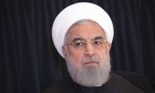 روحاني: العقوبات الأميركية إرهاب اقتصادي