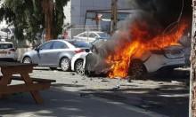 """قتيل في انفجار مركبة على مدخل """"عزريئيل"""""""