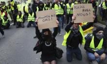 بلجيكا: اعتقال 50 من متظاهري السترات الصفراء