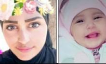 الرملة: آمال ورضيعتها فاطمة ضحيتا الحادث على شارع 6