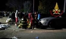 إيطاليا: 6 قتلى نتيجة تدافع في ملهى ليلي