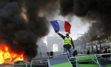 """فرنسا: حالة تأهب وتخوف من تظاهرات """"السترات الصفراء"""""""