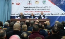 عباس: قريبا سنحل المجلس التشريعي