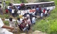 حوادث الهند: مصرع 12 شخصا في سقوط حافلة بواد صخري