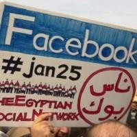 مصر: اعتقالُ ستينيّ بسبب منشورات فيسبوكية ومُغرّدون يسألون عن مكانه