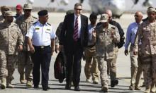 واشنطن تعارض تجميد دعم تحالف السعودية في اليمن