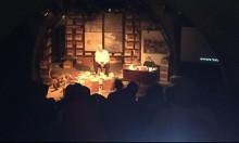 """بضغط """"مفعال هبايس"""": إلغاء عرض مسرحية """"فلسطين سنة الصفر"""" في كابول"""