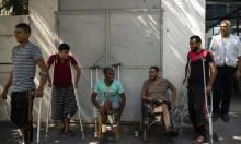 غزّة: آلاف الفلسطينيين يعانون من رصاص الاحتلال بسيقانهم