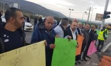مفرق الهيب: وقفة احتجاجية على مخطط شارع 77
