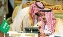 ملك السعودية يهاجم إيران وأمير الكويت يدعو لإنهاء الأزمة الخليجية