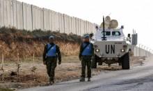 إسرائيل تطالب
