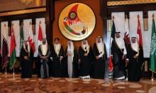 القمة الخليجية تنعقد بالسعودية وسط توترات وغيابات