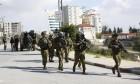 """ردا على الاقتحامات الإسرائيلية: الرئاسة الفلسطينية بصدد """"قرارات هامة"""""""
