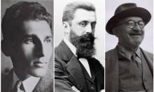الصهيونية واليمين الفاشي الأوروبي: علاقات قديمة بدأها هرتسل